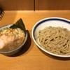633. つけチャーシュー@孫鈴舎(東京):かつてこれほどニンニクが合うつけ麺があっただろうか!新感覚の鶏豚骨つけ麺!