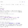 福岡市 マンション ブログ No.1|博多区 マンション 日記