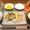 下味冷凍鶏もも肉の塩麹漬けで作るやわらかねぎ塩チキン(#^^#)
