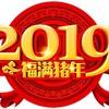 【2019年間】映画・興行収入ランキング! 邦画、洋画