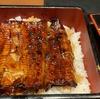 お米が美味しい炊きたてにこだわる鰻屋さん 【うなぎ徳】