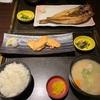 柔らかい身でジューシーな真ホッケ炙り焼き・野菜豚汁御膳!