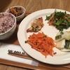無印良品のカフェ、Cafe&Meal MUJIで季節の野菜をふんだんに使ったデリプレートと十穀米!冬らしく発酵食品を使ったメニューが登場していました!