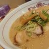 北加賀屋にある豚骨ラーメンのお店、燕ラーメンに行ってきました。カレーラーメンという未知のメニューが気になりました!
