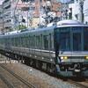 【検証】通常期における新快速Aシートの乗車率
