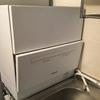 パナソニック食洗機NP-TA2のレビュー。手洗いよりも綺麗になる時短家電。