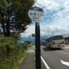 中央アルプス 木曽駒ヶ岳へ その2