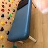 ブログ更新しました! 生活介護おりーぶ西昆陽 鍼灸師の経絡療法 マッサージ指導 http://www.olive-jp.co