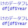 都道府県別の宿泊旅行統計調査の分析3 - 新しいデータフレームをR言語のdata.frame関数で作る