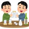 親友と酒を酌み交わす