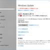 2018年08月の Microsoft Update (定例外) 2018-08-22