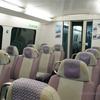 【子連れ香港旅行記04】エアポートエクスプレスはKLOOKのクーポンで約40%OFFになるよ
