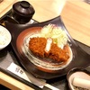 大阪 とんかつ料理と京野菜 鶴群 大丸梅田店