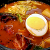 スープで食べるローストチキンと野菜のカレーを食す【CoCo壱番屋】