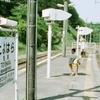 無人の豊原駅
