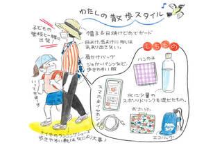 """仕事のオンオフ切り替えに""""朝の散歩""""はおすすめ。ベテラン在宅ワーカーが実践する「無理のない散歩生活」"""