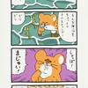 スキネズミ 「海」