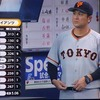 2018 51st game@京セラドーム
