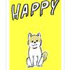 Happy!!  持っているとハッピーになる(?)イラスト描いてみました。