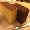 北海道牛乳カステラ@新千歳空港 美味さの秘訣はワンツー牧場!?