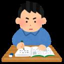開業を目指して資格勉強