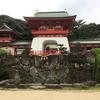 山口県下関市にある赤間神宮には色々な話があります