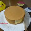 ローソンの 冷凍スフレパンケーキ