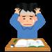 5/20(日)音楽理論ワンコインセミナー開催!当店ピアノ講師の町田がレクチャーします!