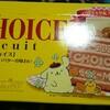 森永製菓のサンリオコラボお菓子