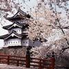 【現存天守】弘前城が見えるホテルのおすすめポイント比較!