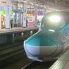 立席特急券とは?新幹線はやぶさ・はやて・こまち・かがやきに安く乗る方法と使い方
