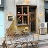 住宅地の片隅に、小さくてセンスの良いとっておきのカフェを見つけました♪Owlery Cafe & Brew 猫頭鷹公社