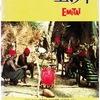 セネガルの映画