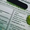 ノービザから別のビザへ変更を考えている在韓邦人は必見