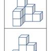 小学校受験と中学受験の立体図形の問題にチャレンジしてみませんか