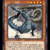 デュエルリンクス カードトレーダー更新!竜の尖兵などなど