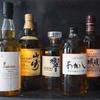 【完全版】ウイスキーブロガーが「ジャパニーズウイスキーの種類」を全力でまとめてみた!
