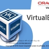 VirtualBox Interfaceがシャットダウンを邪魔する問題を解決【スタートアップアプリの設定変更で解決】
