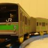 プラレール「S-32 205系通勤電車ウグイス」(山手線)