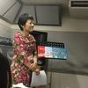 山本美芽先生のセミナーに行って来ました。