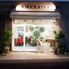 渋沢「kiks kaffe(キクスカフェ)」