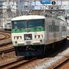 【春の臨時列車】JR各社が2021年春の臨時列車について発表!気になる列車もありました!