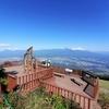 【リゾート】 富士見パノラマリゾート|富士見町