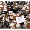 京都文教大学FD研修会でハテナソン・ワークショップを実施しました(20 SEP 2017)