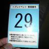 Berryz工房&℃-uteメンバーソロイベント@パシフィックヘブン