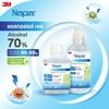 タイで購入可能な3M携帯アルコール消毒ジェル(濃度70%)のご紹介