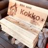 【越生町】アウトドア初心者には、手ぶらで遊べる「焚き火base kokko」がおススメ