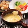 【オススメ5店】盛岡(岩手)にあるチーズフォンデュが人気のお店