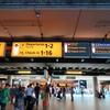 北欧旅行計画:ヘルシンキ空港での乗り継ぎ
