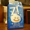 「ロートジー®」発売30周年記念の「スライム目薬」を買ってきた!